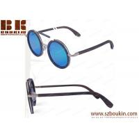 Buy cheap Elegant glasses, vintage bamboo wood sunglasses with case from wholesalers
