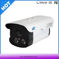 Buy cheap Onvif IP66 Bullet OEM Supported Outdoor H.264 Surveillance Camera IP from wholesalers