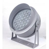 Buy cheap 72W DMX RGB LED Flood Light , Aluminum Material Colored LED Flood Lights For Christmas from wholesalers