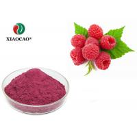 Buy cheap Fresh Fruit Product Organic Herbal Extracts Instant Cherry Juice Powder from wholesalers