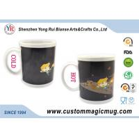 Buy cheap Ceramic Eco Friendly Mugs Magic Photo Color Changing Fashionable from wholesalers