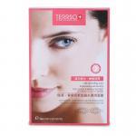Buy cheap Small cosmetic gift packaging box makeup paper box custom logo printing from wholesalers