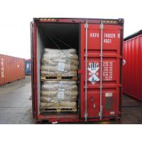 Buy cheap Bentazone 96%TC/use on the grass/Africa market/herbicide/herbicide from wholesalers