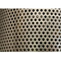 Buy cheap Sliver Galvanized Perforated Metal Mesh ISO9001 Approval 2mm Round Hole product