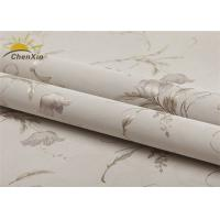 Buy cheap Non Woven Fabric Wall Covering Household Formaldehyde Free Seamless Split Joint from wholesalers