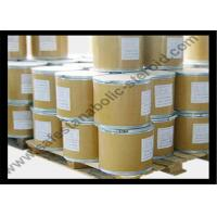 Buy cheap Macrocrystalline Cellulose CAS: 9004-34-6 Pharmaceutical Raw Materials from wholesalers
