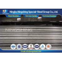 Buy cheap Carbon Steel Cold Drawn Steel Bar 1045 Steel Round Bar Φ5mm - 80mm from wholesalers