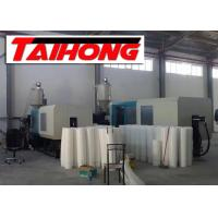 Buy cheap Servo Motor 400 Ton Injection Molding Machine , Plastic Chair Moulding Machine Horizontal from wholesalers