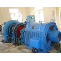 Buy cheap hydraulic francis turbine runner from wholesalers