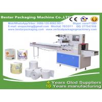 Buy cheap Updated kicthen towel toilet paper roll packing sealing machine,toilet tissue roll production line china Bestar supplier from wholesalers