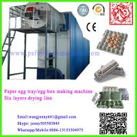 Buy cheap pulp paper  egg tray machine from wholesalers