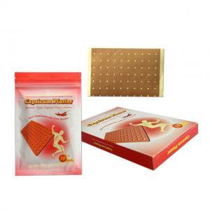 Buy cheap 12X18cm Pain Relief Ginger Capsicum Patch Capsaicin Plaster product