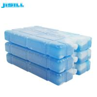 China Bpa Free HDPE Plastic Cold Ice Brick / Freezer Gel Packs For Food Cold Storage on sale