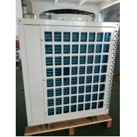 Buy cheap Horizontal 26kW Swimming Pool Heat Pump With Crank Heating / Water Source Heat Pump from wholesalers