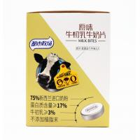 Buy cheap Eco Friendly 16g High - end Healthy Hard Candy , Compressed Milk Tablet Sugar product
