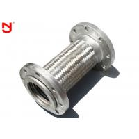 Buy cheap Flange Metal Braided Hose , Braided Flex Connectors Non Vibration Noise SS 304 from wholesalers