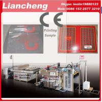 Buy cheap Liancheng New screen printing machine prices/screen printing machine/screen printing machi from wholesalers