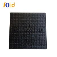 Buy cheap D400 Ductile Iron Square Single Seal Manhole Cover from wholesalers