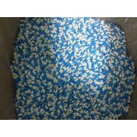 Buy cheap EHG Size 2 Empty Gel Capsules Gelatine Capsule For Pharmaceutical from wholesalers