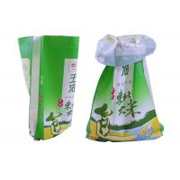 Buy cheap Biodegradable Pet Woven Plastic Feed Bags Anti Slip With Bopp Lamination from wholesalers