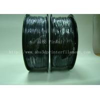 Buy cheap Customized high rigidity ABS conductive 3d printing filament black product