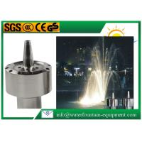 Buy cheap Fireworks Scattered Water Fountain Nozzles For Garden Pond DN40 605g from wholesalers