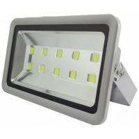Buy cheap Cool White LED Outdoor Security Lights ,  U Braket  LED Garden Flood Lights  from wholesalers