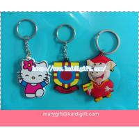 Promotion Custom Soft PVC Keychains, Custom Soft PVC Key Chain