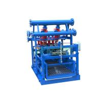Buy cheap API High Quality Drilling Mud Cleaner For Sale , High Capacity Oilfield Mud Cleaner from wholesalers