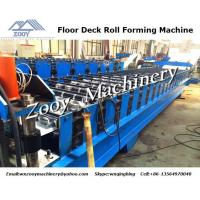 Buy cheap Steel Structure Floor Tile Making Machine 380V 3 Phase 50HZ PLC Control from wholesalers