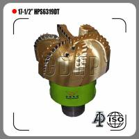 Buy cheap 17-1/2 Diamond PDC Drill Bits S423 HPS6319DT PDC Bits from wholesalers