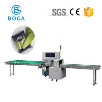 Buy cheap Full Automatic Fruit Vegetable Packing Machine / Vegetable Packaging Equipment from wholesalers
