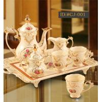 Buy cheap L-D luxurious European style high-end ceramic  coffee set tea set ID:#CJ-001 from wholesalers