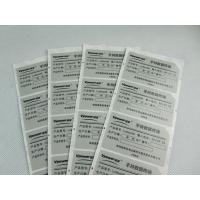 Buy cheap Electronic self-adhesive labels product