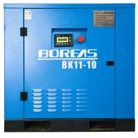 Buy cheap Air Cooled 10bar Industrial Screw Air Compressor from wholesalers