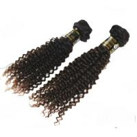 Buy cheap Wholesale high quality 100% Peruvian hair extension with best price from wholesalers