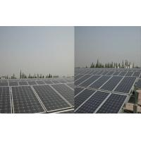 Buy cheap Water Proof Hybrid Solar Power System , Rugged On Grid Solar Panel System from wholesalers