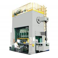 Buy cheap Automatic Lubrication Mechanical Transfer Press With PLC For Motor Shell from wholesalers