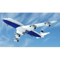Buy cheap Best International Shipping Forwarder Air Cargo Services From China To Europe Airline Delivery Service from wholesalers