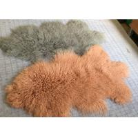 Buy cheap Home Decor Mongolian Lamb Fur Rug from wholesalers