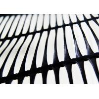 Buy cheap HDPE Uniaxial Geogrid Reinforcing Fabric UV Resistance With Chemical Stability from wholesalers