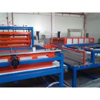 Buy cheap Full-Auto Foam Cutting Machine / Machinery High Efficiency , 2500mm CE from wholesalers
