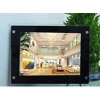 Buy cheap 12 Digital Photo Frame from wholesalers