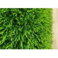 Buy cheap Oliver Green Soccer Synthetic School Artificial Grass product