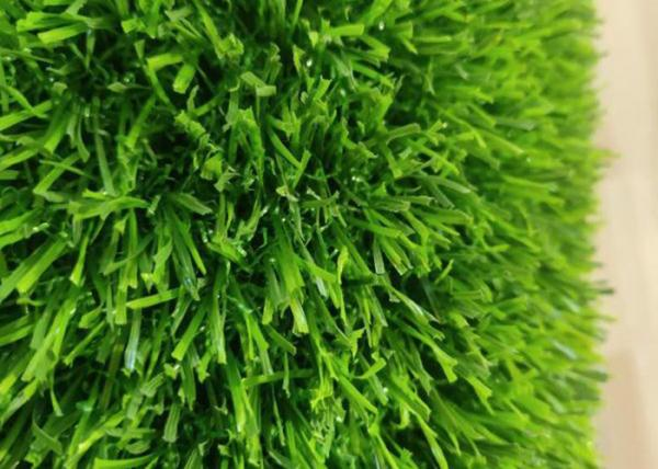Buy cheap Oliver Green Soccer Synthetic School Artificial Grass from wholesalers