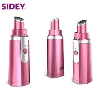 Buy cheap Electric Mini DC 5V 180mAh Vibration Lip Massager Pen For Home Use from wholesalers