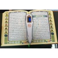 Buy cheap 2012 Hottest holy quran reading pen with 5 books tajweed function product