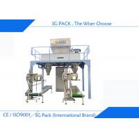Buy cheap Professional Semi Auto Packing Machine Belt Weighing System ISO 9001 Approved from wholesalers