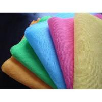 Buy cheap Nylon Fabric product