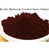 Buy cheap Mushroom Cracked Reishi Spore Powder Brown Yellow Anti - Viral Activities from wholesalers